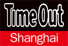 Time Out - Shanghai - Logo
